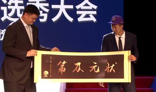 王少杰当选2019年CBA选秀状元。图片来源:视频直播画面