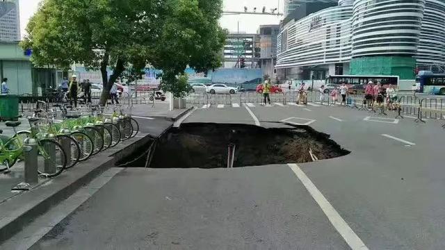 徐州市中心发生路面坍塌!具体原因仍在调查中