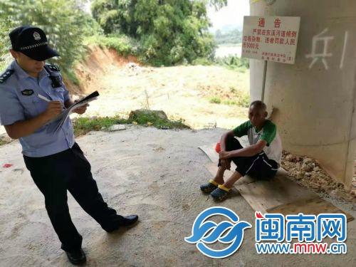 泉州:救助站寄托的聋哑老人 酷暑天整整走失5天
