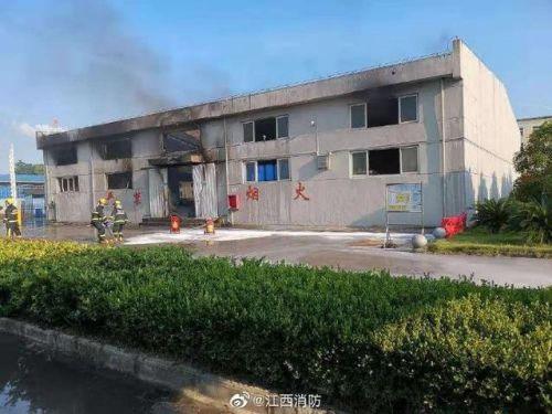 南昌一化工厂爆炸最新消息有人伤亡吗?南昌一化工厂爆炸如何引发的