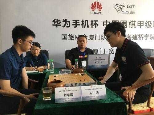 中國圍棋男子甲級聯賽第十一輪 柯潔領銜廈門隊獲勝