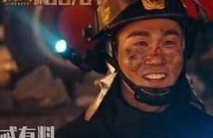 烈火英雄电影故事原型是什么样的?烈火英雄是根据哪个事件改编的