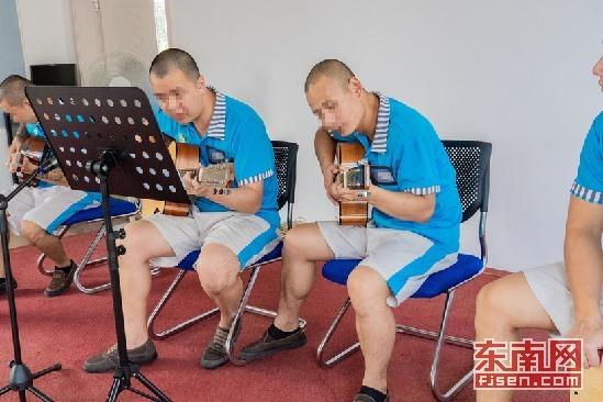 音乐促进教育戒治 漳州戒毒所这支乐队不简单