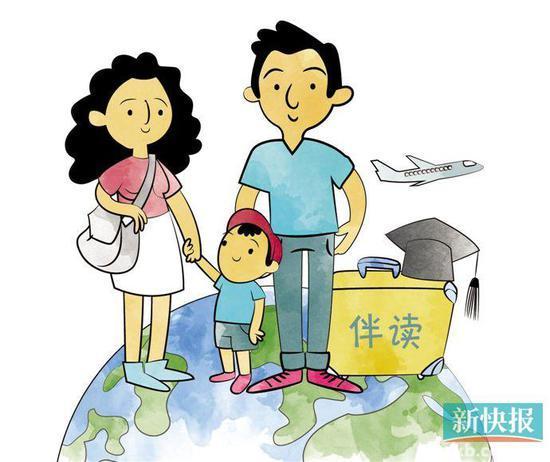 低龄留学升温 家长选择陪读也是一种自我考验