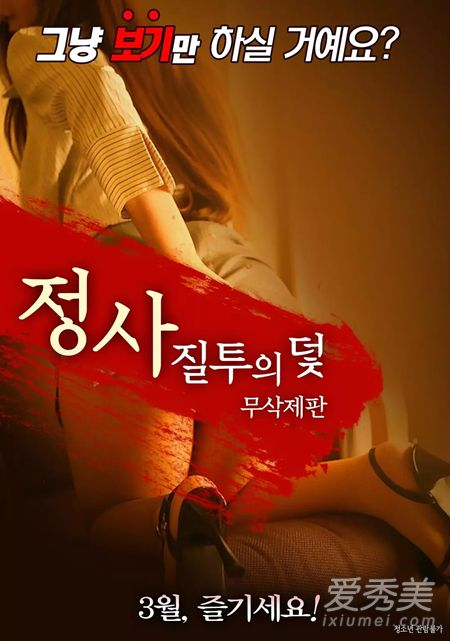 韩国r级大尺度影戏最新排名2019,韩国限制级影戏2019在线现看