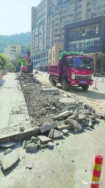 好消息!三明翡翠城片区预计8月开通公交!