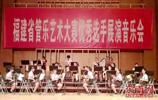漳州一学校≡管乐队获首届管乐艺术大赛乐团组金�v奖