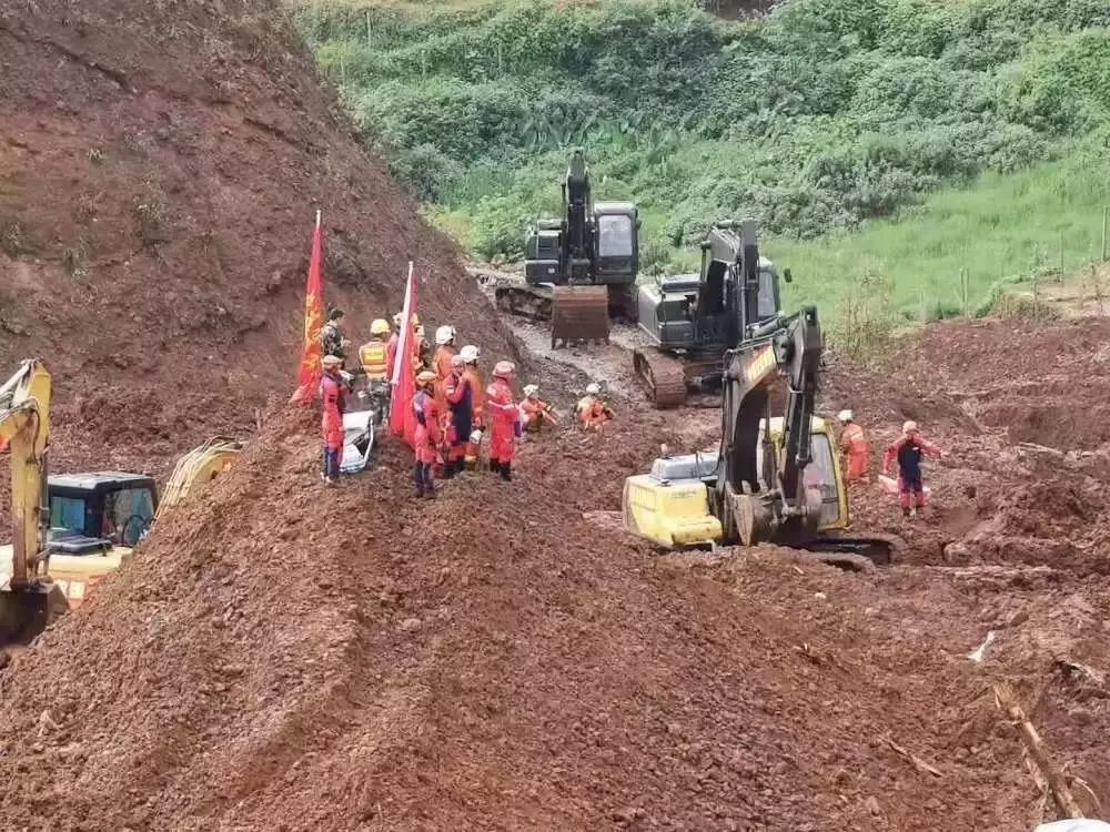 水城滑坡公祭日怎么回事 贵州水城山体滑坡搜救结束