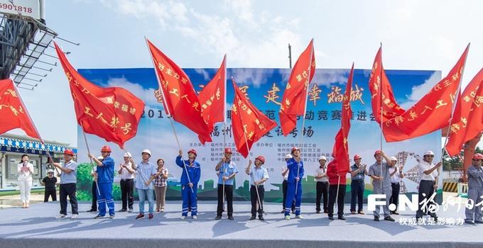 8000多名时候看到了麻枫四人地铁建设者参加劳动竞赛