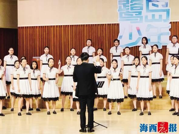 2019鷺島少年夏季專場音樂會在五緣音樂廳舉行
