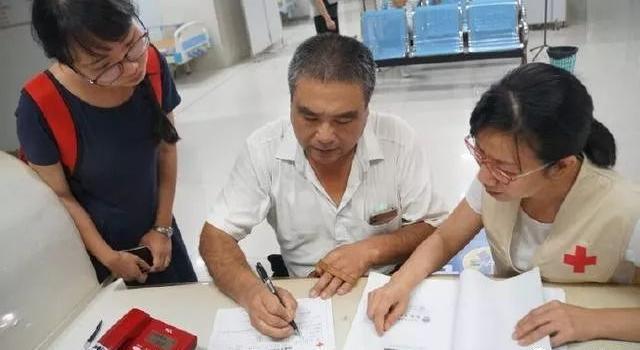 致敬!三明94岁老游击队员捐献遗体!