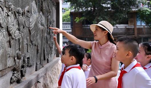 福州金山小學生感受閩都文化 豐富暑期生活