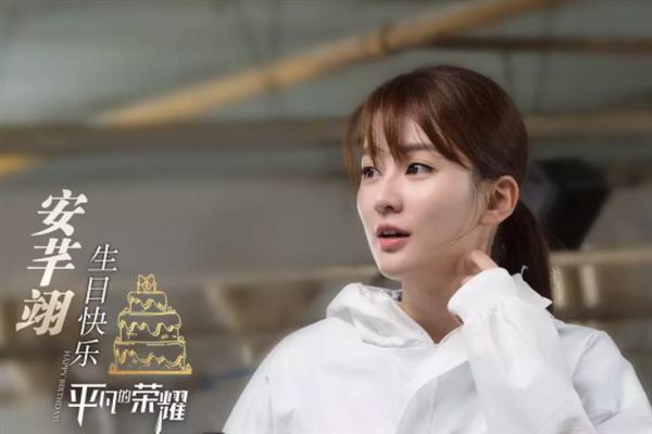 平凡的荣耀是哪部韩剧翻拍的 平凡的荣耀原著是什么