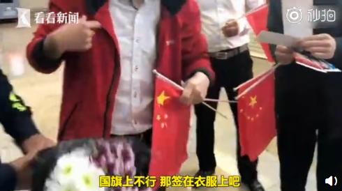 球迷递国旗求签名什么情况 武磊拒绝:国旗上不能签名