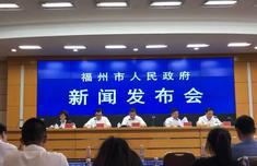 第七届海峡青年节集中活动8月5日至9日在福州举行