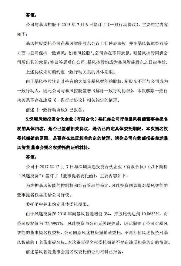 冯鑫涉嫌行贿被拘怎么回事?冯鑫个人资料做了什么被抓详细来龙去脉