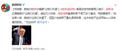 美联储降息25基点怎么回事 2008年12月以来美联储首次降息