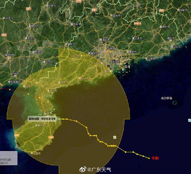 台风韦帕登陆海南,台风韦帕最新消息,七号台风韦帕最新路径图