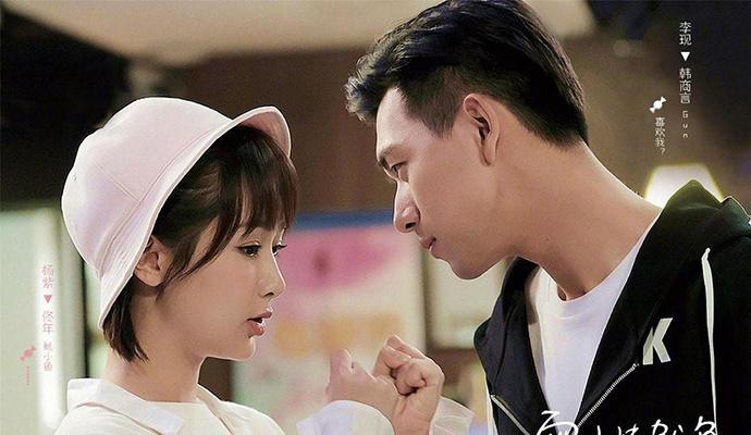 杨紫旺夫体质什么意思什么梗 每一个和她搭档的男一号都能被带火