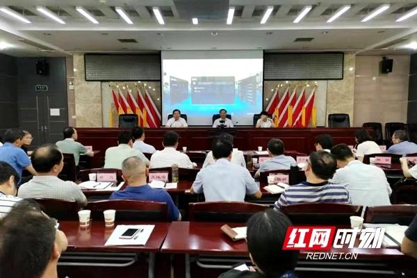 湖南:落实A级景区质量提升会议精神 8月起开展复核工作