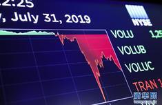 新闻分析:美联储宣布降息 美股缘何不涨反跌