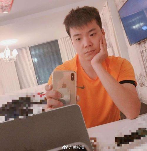 黄毅清被停止拘留后发文说了什么?黄毅清为什么被拘留详情曝光