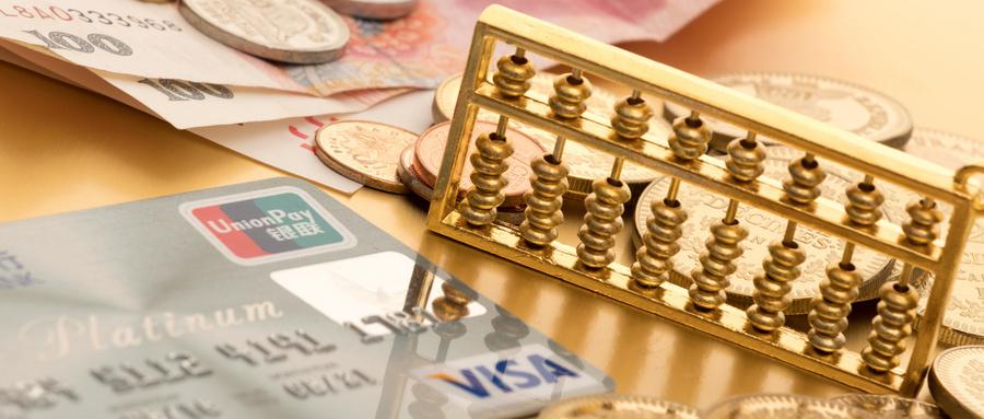 小额信用卡便捷申办 台胞在大陆消费结算更便利