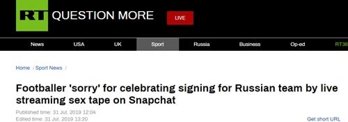 喀麦隆球星克林顿·恩杰庆祝转会误开直播 画面不忍直视