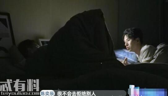 心动的信号第二季最终配对,陈奕辰喜欢张天吗两人在一起了吗