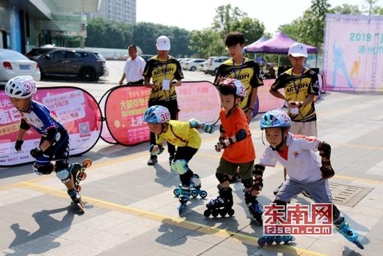 2019漳州市青少年儿童轮滑锦标赛开赛