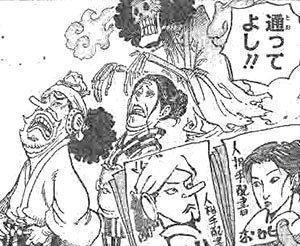 海贼王漫画951话:罗与霍金斯勾结,隐瞒草帽团自己被捉一事