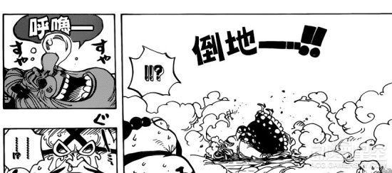 海贼王漫画951话最新文字情报:大妈和凯多碰面 超强霸气对决