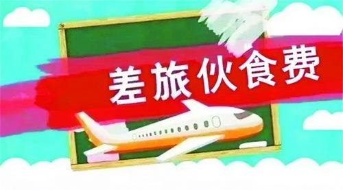 一批新规今起实施 厦门旅游年卡启用电子卡
