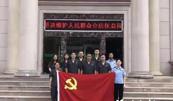 """长乐法院漳港法庭获评""""全国青年文明号"""""""