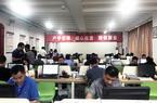 福建省教育考试院举行录取现场开放日活动