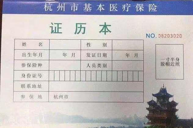 杭州正式推行电子病历详细新闻介绍?未来就医流程将有哪些不同?