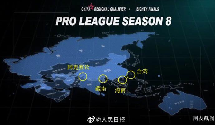 亲爱的热爱的地图事件始末详情,39集大结局中国地图被删怎么回事