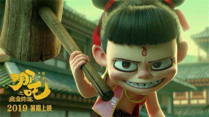 哪吒登中國動畫電影票房榜第一,哪吒之魔童降世最終票房預測