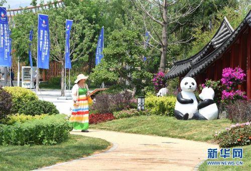 北京世园会迎来四川日:熊猫故乡 锦绣天府