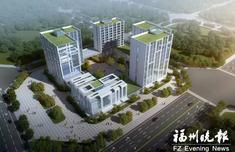 """福州滨海新城将有大数据""""双创""""基地"""
