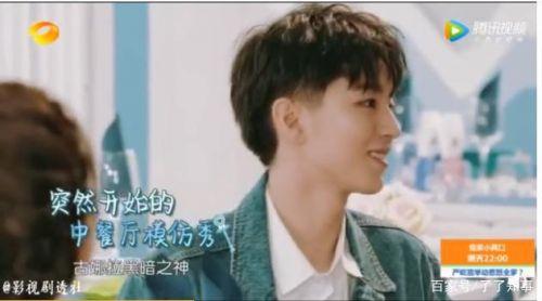 和王俊凯杨紫同一片网络冲浪新闻介绍?黄晓明被移除群聊是什么梗
