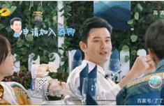 和王俊凯杨紫同一片网络冲浪怎么回事?黄晓明被移除群聊是什么梗