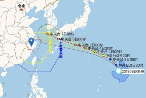 台风范斯高最新消息路径曝光 台风范斯高会在哪里登陆带来哪些影响