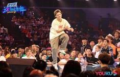 这就是街舞决赛详细情况 这就是街舞决赛落幕冠军是谁?