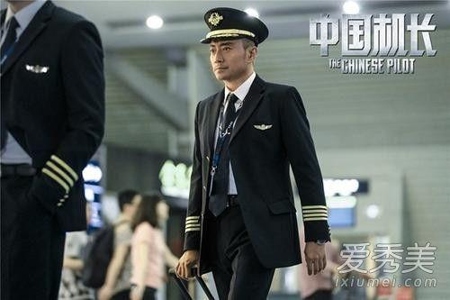 中國機長根據什么事件改編,中國機長真實故事原型,中國機長什么時候上映