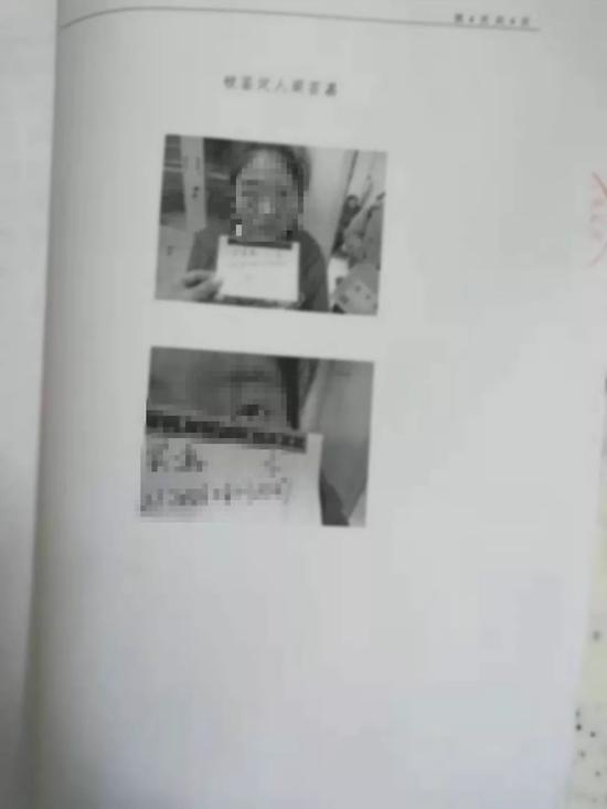 受害女孩梁某某的病历资料 受访者提供