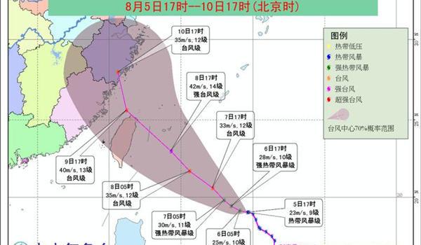 """9号台风""""利奇马""""强度逐渐增强 8日起影响福建"""