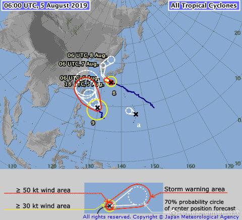 10号台风罗莎实时路径 会在哪里登陆