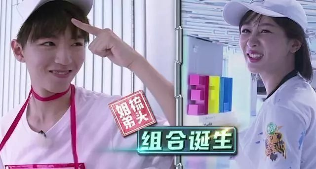 中餐厅3王俊凯与杨紫CP感满满?王俊凯回应两人真实关系