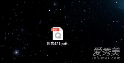 抖音評論區說的421是什么意思 抖音421頁pdf黑料內幕明星八卦合集